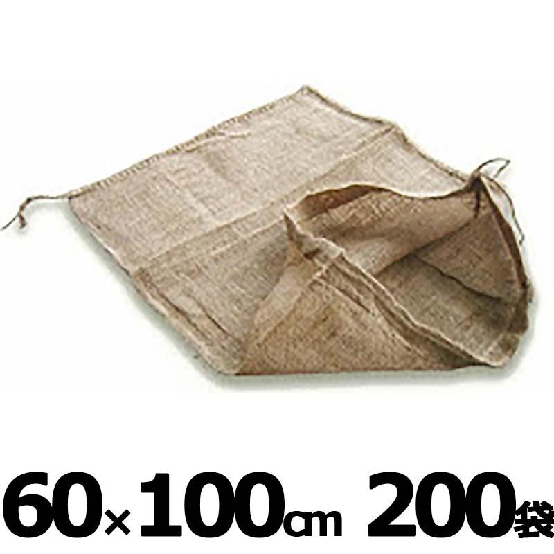 個人宅配送不可・北海道配送不可 200枚 麻袋 土のう袋 リベット袋 60×100cm 泥上げ袋 小泉製麻 K麻 送料無料 代引不可