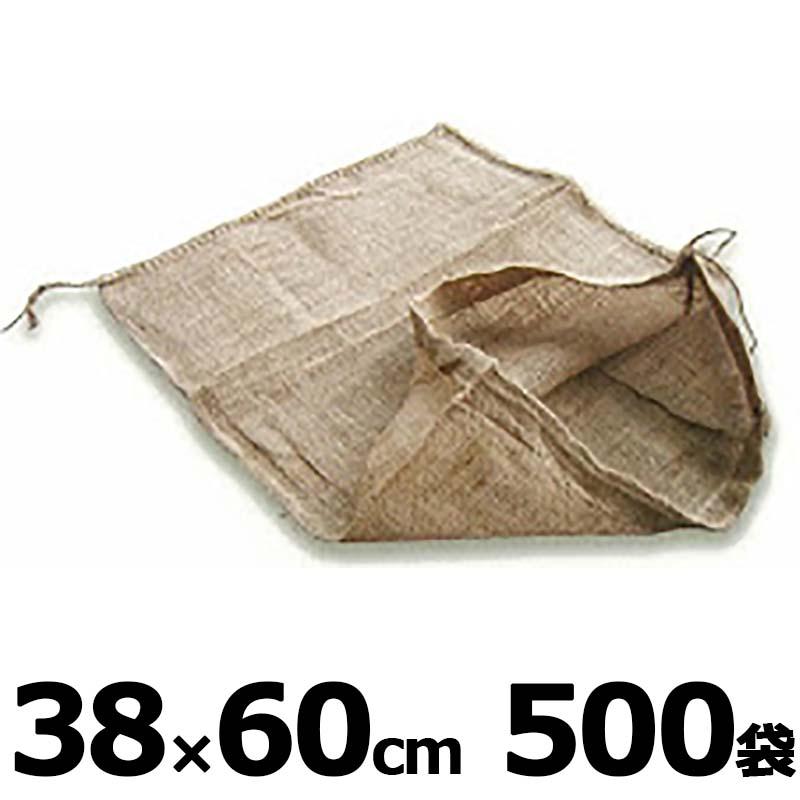 個人宅配送不可・北海道配送不可 500枚 麻袋 土のう袋 リベット袋 38×60cm 泥上げ袋 小泉製麻 K麻 送料無料 代引不可
