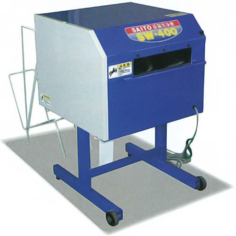 【個人宅配送不可】 全自動 育苗箱洗浄機 SW-500 ケーエス製販 【送料無料】ケS【代引不可】