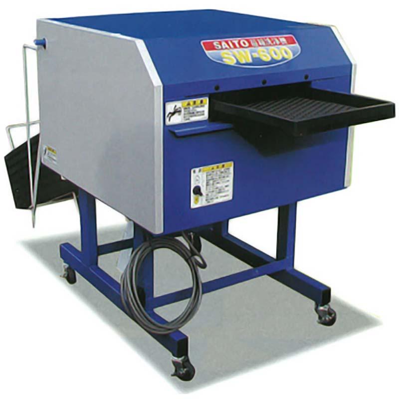 【個人宅配送不可】 全自動 育苗箱洗浄機 SW-700 ケーエス製販 【送料無料】ケS【代引不可】