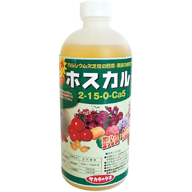 【20本】 ホスカル 500ml 亜リン酸液肥 液体肥料 サカタのタネ サT 【代引不可】