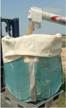 【個人宅配送不可】 コンバッグ 1300L メッシュタイプ 自立式の米収穫袋 小泉製麻 K麻 【送料無料】【代引不可】