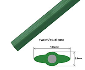 タキロン ジャンボフラット線 長さ:2.1m 50本入 タ種 【送料無料】 【代引不可】