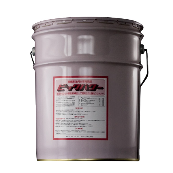 ビッグパワー [ アルミ 部品 対応 油汚れ アルカリ 洗浄剤 自動車 重機 に] 20L サンエスエンジニアリング オK【代引不可】
