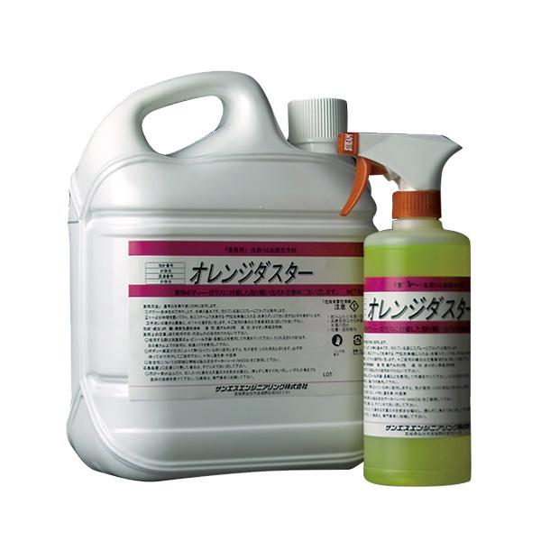 オレンジダスター 自動車 用 虫取り 洗浄剤 移し変えコック付20L サンエスエンジニアリング オK 代引不可