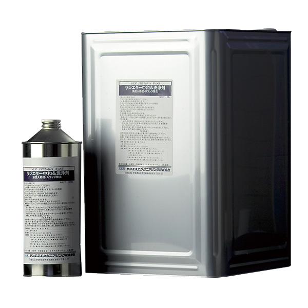 ラジエーター 油中和剤 [オイル漏れによるラジエーターへの油混入時の油処理 洗浄剤 ]1L×12本入りサンエスエンジニアリング オK【代引不可】