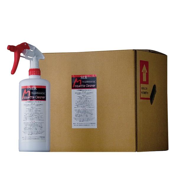 モケットクリーナー 自動車 車内 布地 等 の 洗浄 除菌 消臭 洗浄剤 1L×12本入サンエスエンジニアリング オK 代引不可