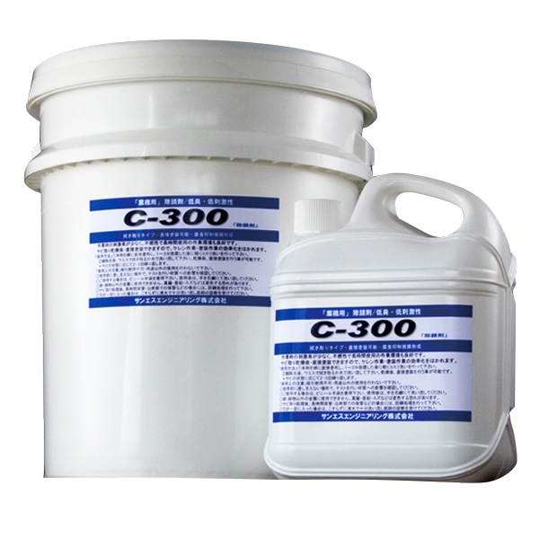 C-300 [ 錆除去剤 ふき取り 簡単 塗装 の 前処理 に ]18L サンエスエンジニアリング オK【代引不可】