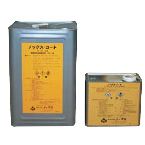 【北海道不可】ノックスコート N-100 (アクリルポリオール樹脂 ) 16kg 缶+ 硬化剤 ( 2kg 缶)付き 鋼製 型枠 表面強化剤 ノックス 共B 送料無料 【代引不可】