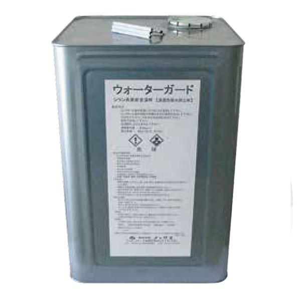 【個人宅不可】【北海道不可】ウォーターガード 10kg 缶 シラン 系 表面含浸剤 ノックス 共B 【送料無料】 【代引不可】