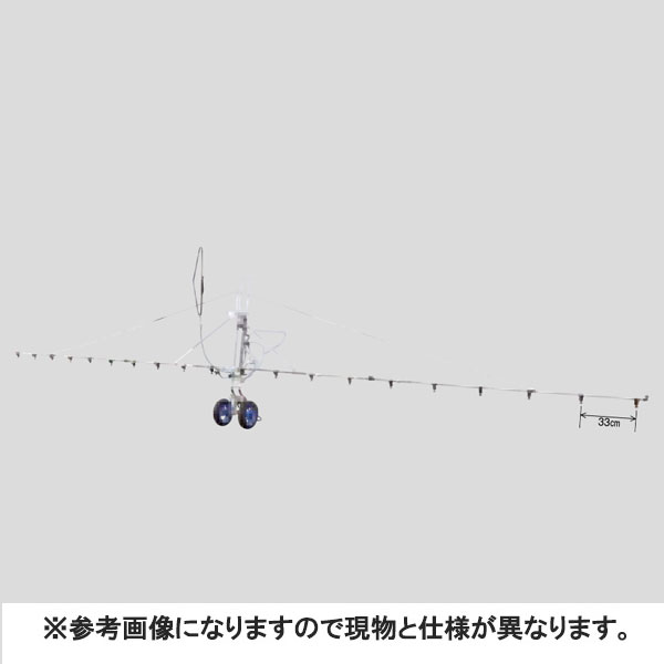 中持カート W型 16頭口 キリナシ 除草 ( G3/8 ) (142096) ヤマホ 工業 防J 【送料無料】 【代引不可】