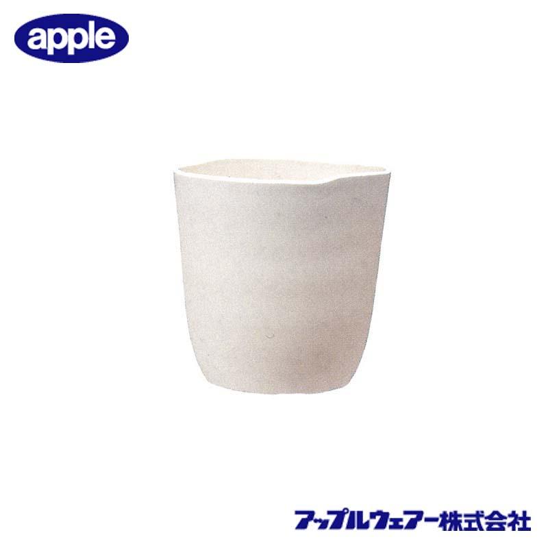 [32個] アトリエポット 23型 ホワイト アップルウェア― 直径230×230mm インナーポットサイズ 6号鉢 陶器風 シンプル 丸型 白 鉢 タ種 送料無料 代引不可