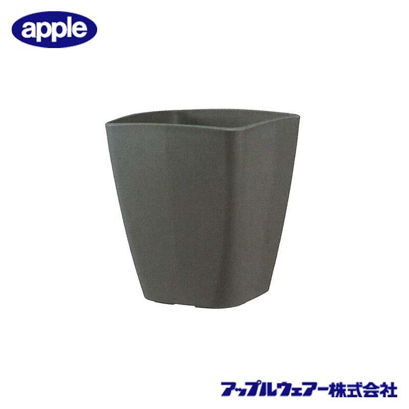 [28個] アトリエスクエア 220型 ダークグレー アップルウェア― 220×220×252mm インナーポットサイズ 6号鉢 陶器風 シンプル 角型 鉢 タ種 送料無料 代引不可