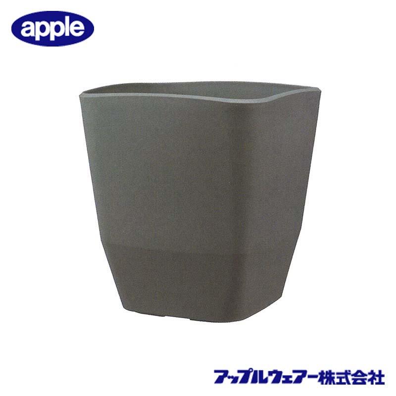 [10個] アトリエスクエア 360型 ダークグレー アップルウェア― 360×360×387mm インナーポットサイズ 10号鉢 陶器風 シンプル 角型 鉢 タ種 送料無料 代引不可