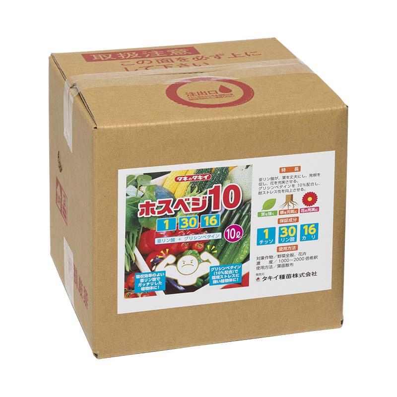 ホスベジ10 1-30-16 10L タキイ種苗 亜リン酸 + グリシンベタイン [葉を強く 根を元気に 花の充実 ] 液肥 肥料 タ種 送料無料 代引不可