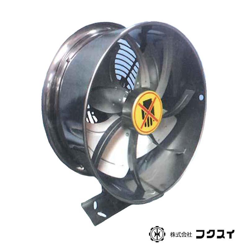 ハウス内環境ファン 新換扇DXII FHC-2300 三相200V フクスイ 循環扇 園芸施設用 ビニールハウス 温度ムラ 結露防止 送風機 タ種 送料無料 代引不可