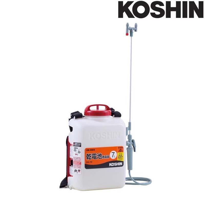 乾電池式噴霧器 消毒名人 DK-7D 容量7L 重量3.0kg [消毒用・除草用噴口付属] 工進 KOSHIN 除草 殺虫 殺菌 シB 送料無料 代引不可