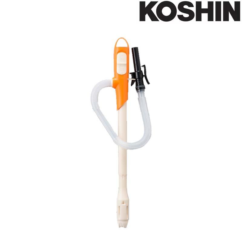 [20個] 電池式タイプ 灯油ポンプ EP-305 差し込み式 自動停止 灯油専用 吐出量12L/min 工進 KOSHIN シB 送料無料 代引不可