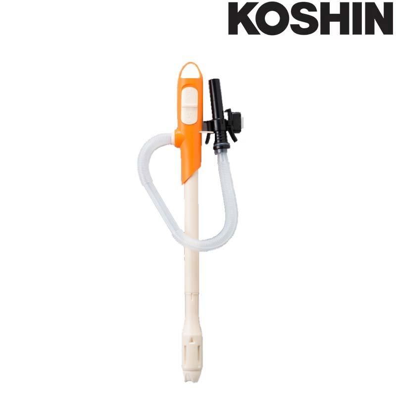 [20個] 電池式タイプ 灯油ポンプ EP-305L 差し込み式 自動停止 LEDライト 灯油専用 吐出量12L/min 工進 KOSHIN シB 送料無料 代引不可