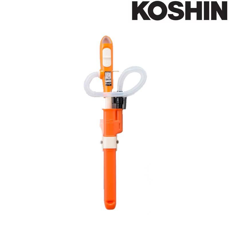 [12個] 電池式 灯油ポンプ EP-305BC 差し込み式 自動停止 満タン時ブザー 収納付 吐出量12L/min 工進 KOSHIN シB 送料無料 代引不可