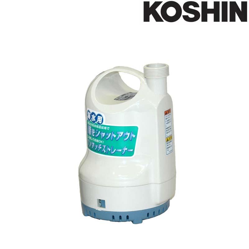 海水用水中ポンプ ポンディ SK-63210 [60Hz] 大吐出量タイプ 吐出口径32mm 全揚程7m 重量5.1kg 工進 KOSHIN 排水 給水 洗浄 シB 送料無料 代引不可