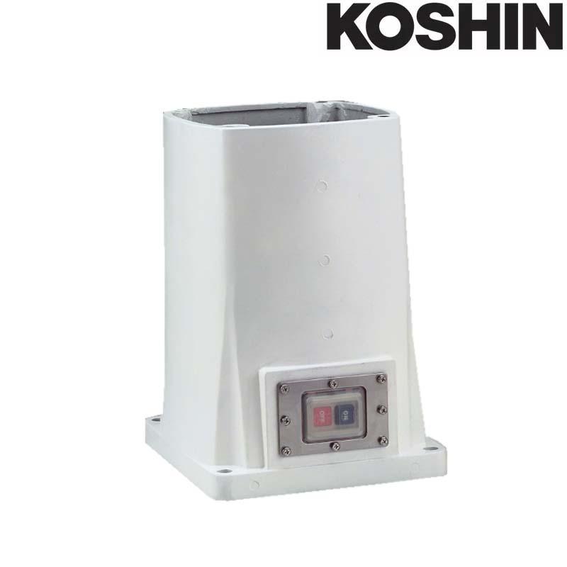 イカール用BOX RES-330A 縦型 [適用機種: REL全機種] 工進 KOSHIN 船舶用ウインチ 巻き上げ作業 シB 送料無料 代引不可