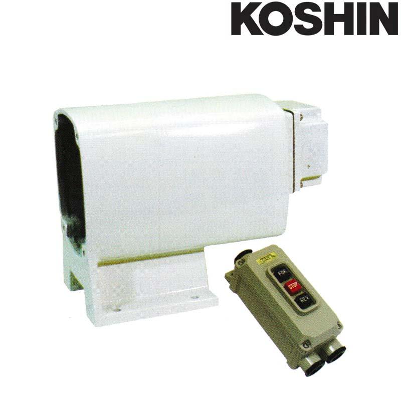イカール用BOX REF-330 横型 ブレーキ付 [適用機種: REL全機種] 工進 KOSHIN 船舶用ウインチ 巻き上げ作業 シB 送料無料 代引不可