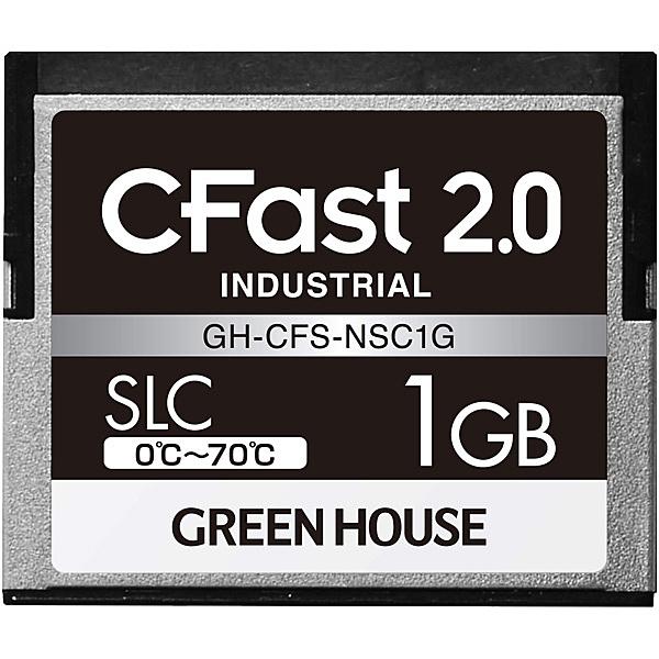 【送料無料】グリーンハウス GH-CFS-NSC1G CFast2.0 SLC 0度~70度 1GB 3年保証【在庫目安:お取り寄せ】