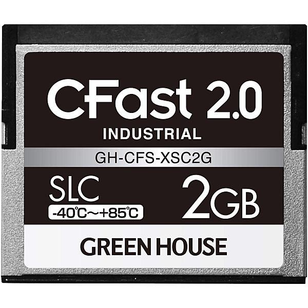 【送料無料】グリーンハウス GH-CFS-XSC2G CFast2.0 SLC -40度~85度 2GB 3年保証【在庫目安:お取り寄せ】