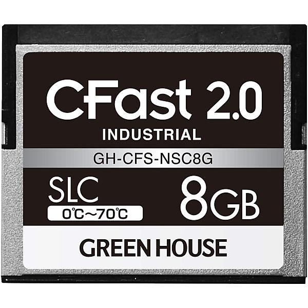 【送料無料】グリーンハウス GH-CFS-NSC8G CFast2.0 SLC 0度~70度 8GB 3年保証【在庫目安:お取り寄せ】