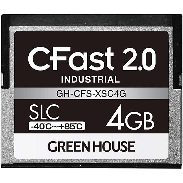 【送料無料】グリーンハウス GH-CFS-XSC4G CFast2.0 SLC -40度~85度 4GB 3年保証【在庫目安:お取り寄せ】
