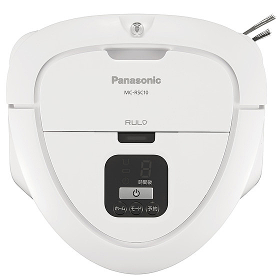 【送料無料】Panasonic MC-RSC10-W ロボット掃除機「ルーロ ミニ」 (ホワイト)【在庫目安:僅少】