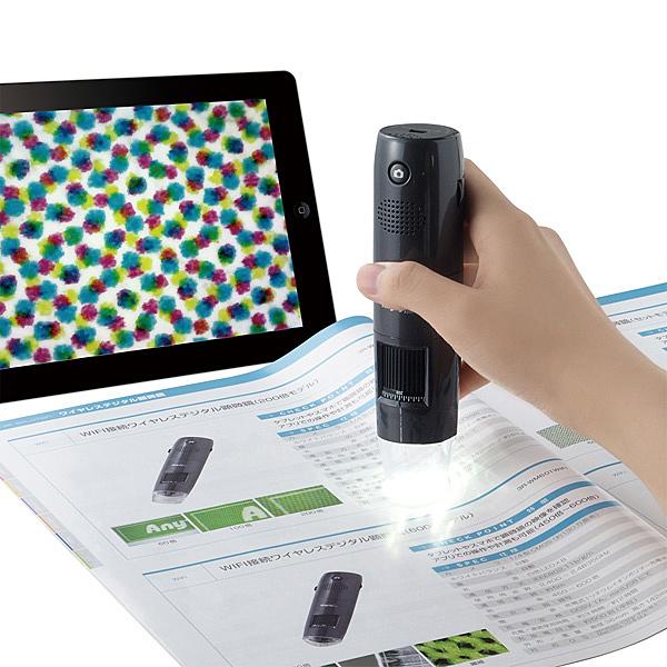 【送料無料】スリーアールソリューション 3R-WM601WIFI WIFI接続 ワイヤレスデジタル顕微鏡 高倍率【在庫目安:お取り寄せ】