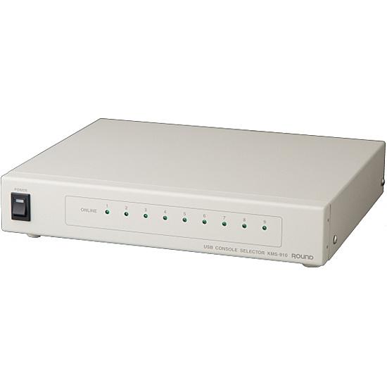 【送料無料】ラウンド KMS-910 USBコンソールセレクター(MD-410専用)【在庫目安:お取り寄せ】