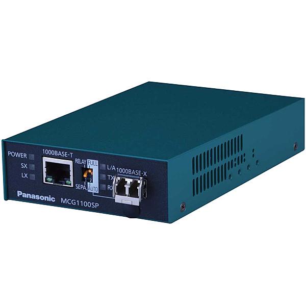 【送料無料】パナソニックLSネットワークス PN61324 メディアコンバータ MCG1100SP-SX【在庫目安:僅少】