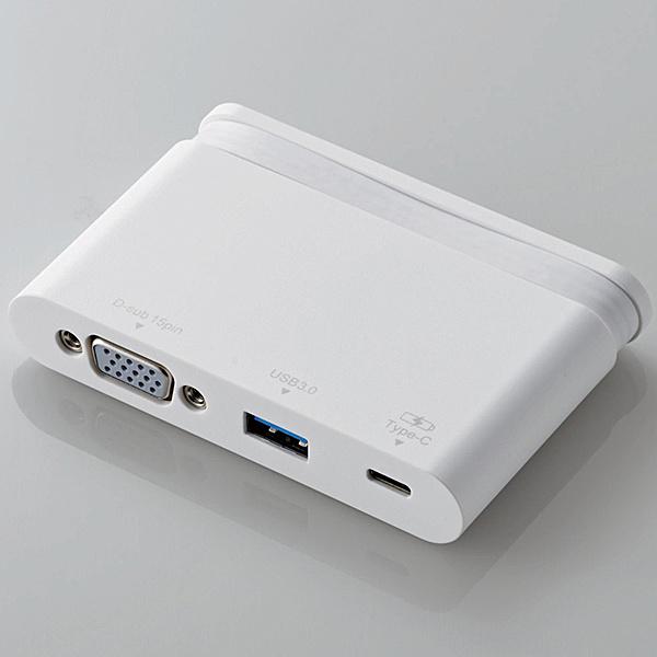 【送料無料】ELECOM DST-C07WH USB Type-Cドッキングステーション/ PD対応/ 充電&データ転送用Type-C1ポート/ USB(3.0)1ポート/ D-sub1ポート/ ケーブル収納/ ホワイト【在庫目安:お取り寄せ】| パソコン周辺機器 ポートリプリケーター