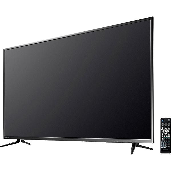 【在庫目安:あり】【送料無料】IODATA LCD-M4K432XDB 「5年保証」4K対応&広視野角ADSパネル採用 43型(可視領域42.5型)ワイド液晶ディスプレイ