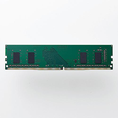【送料無料】ELECOM EW2666-4G/RO EU RoHS指令準拠メモリモジュール/ DDR4-SDRAM/ DDR4-2666/ 288pin DIMM/ PC4-21300/ 4GB/ デスクトップ【在庫目安:お取り寄せ】