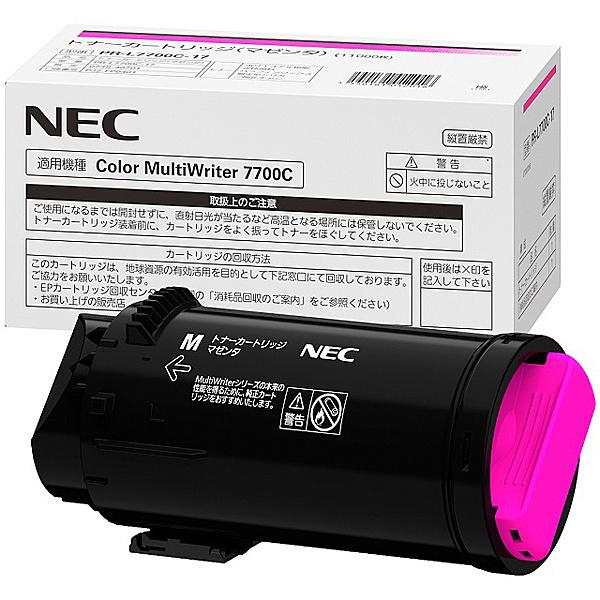 【送料無料】NEC PR-L7700C-17 大容量トナーカートリッジ(マゼンタ)【在庫目安:お取り寄せ】| トナー カートリッジ トナーカットリッジ トナー交換 印刷 プリント プリンター