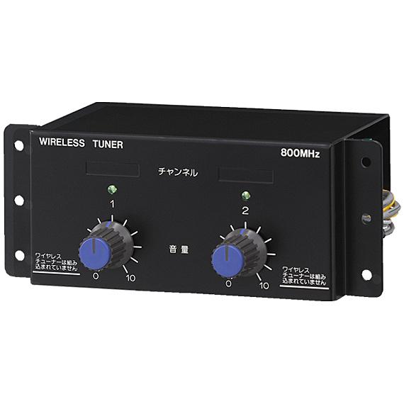 【送料無料】JVCケンウッド WT-P882-B 800MHzワイヤレスチューナーパネル【在庫目安:お取り寄せ】