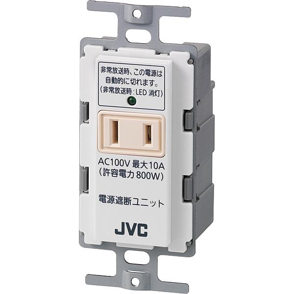 【送料無料】JVCケンウッド RB-1D 電源遮断ユニット【在庫目安:お取り寄せ】