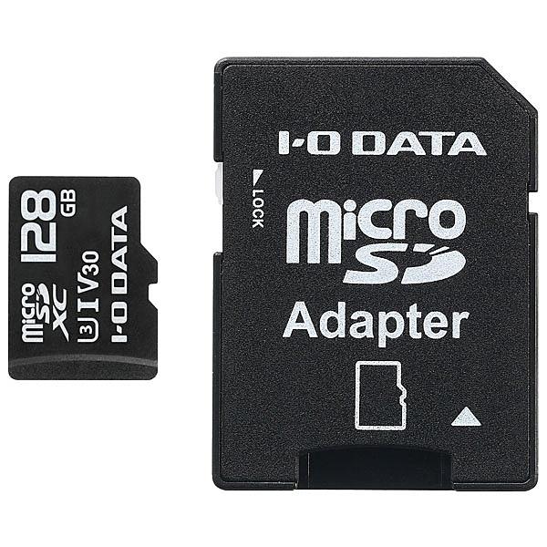 【送料無料】IODATA MSDU13-128G UHS-I UHSスピードクラス3/ Video Speed Class 30対応 microSDメモリーカード 128GB【在庫目安:お取り寄せ】