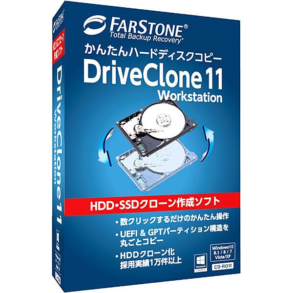 送料無料 イーフロンティア FSDCB0W111 ハードディスクかんたんコピー DriveClone 11 WorkstatiN0PXnwO8k