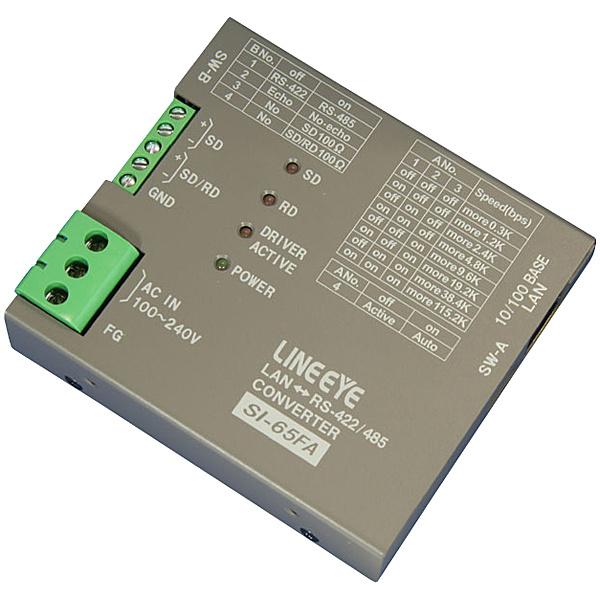 【送料無料】ラインアイ SI-65FA インターフェースコンバータ LAN<=>RS-422/ 485 絶縁・据置タイプ【在庫目安:お取り寄せ】