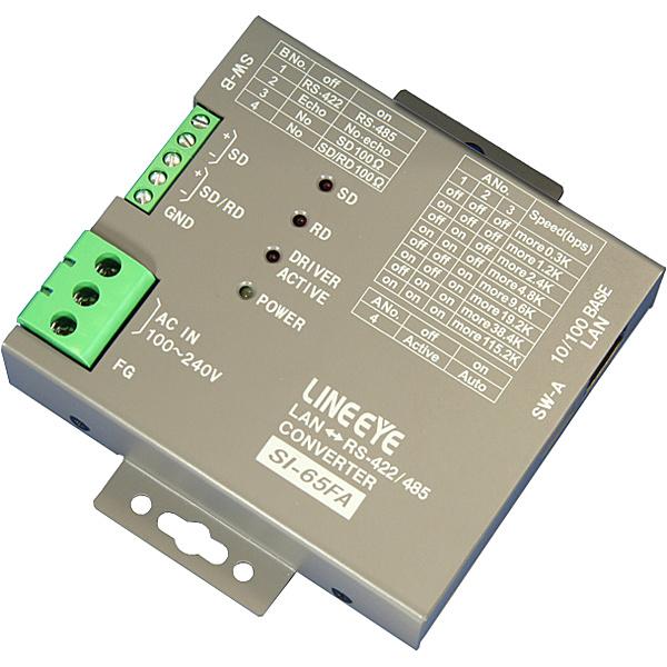 【送料無料】ラインアイ SI-65FA-L インターフェースコンバータ LAN<=>RS-422/ 485 絶縁・壁掛タイプ【在庫目安:お取り寄せ】