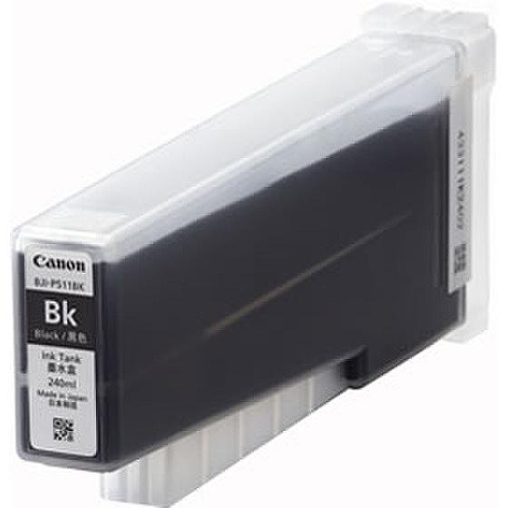 【送料無料】Canon 4982B001 インクタンク BJI-P511BK (ブラック)【在庫目安:お取り寄せ】| インク インクカートリッジ インクタンク 純正 純正インク