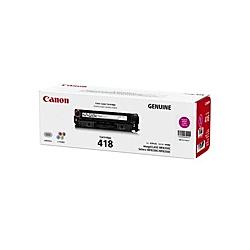 【送料無料】Canon 2660B004 メーカー純正 カートリッジCRG-418 マゼンタ【在庫目安:僅少】| トナー カートリッジ トナーカットリッジ トナー交換 印刷 プリント プリンター