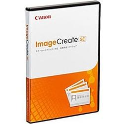 【送料無料】Canon 4849B001 ImageCreate SE【在庫目安:お取り寄せ】