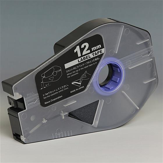 【送料無料】Canon 3476A070 ラベルテープカセット 12mm×27m 銀(3個入り/ 箱) TM-LBC12S【在庫目安:お取り寄せ】
