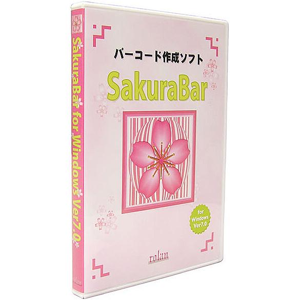 【送料無料】ローラン SAKURABAR7 バーコード作成ソフト SakuraBar for Windows Ver7.0【在庫目安:お取り寄せ】| ソフトウェア ソフト アプリケーション アプリ フォント 文字 テキスト 書体 文
